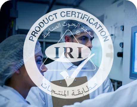 IRI Product Certification